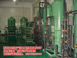 反渗透+混床高纯水设备