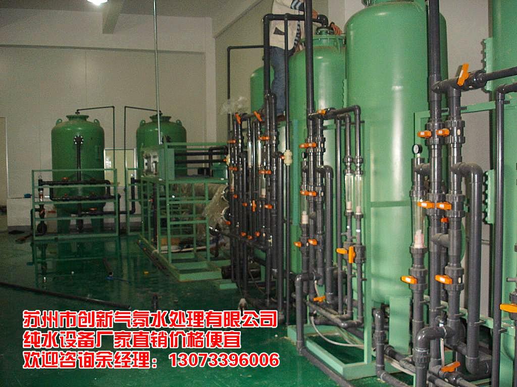 高纯水设备的主要作用