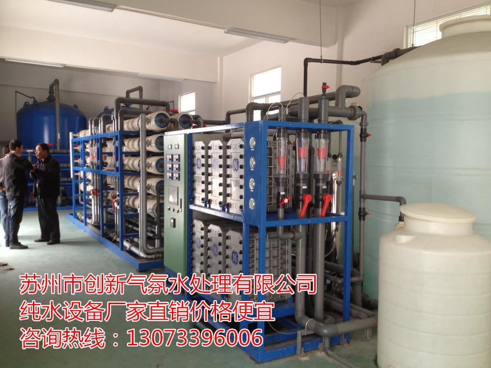 半导体行业超纯水设备系统制作工艺
