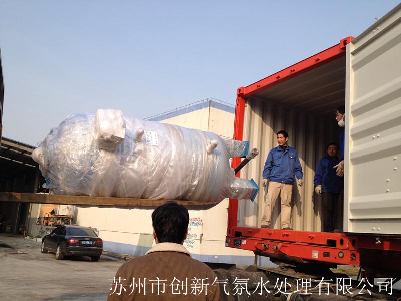 淮安嘉诚化工股份企业CX-50T/H反渗透+混床二级脱盐水(高纯水)设备安装调试顺利完工