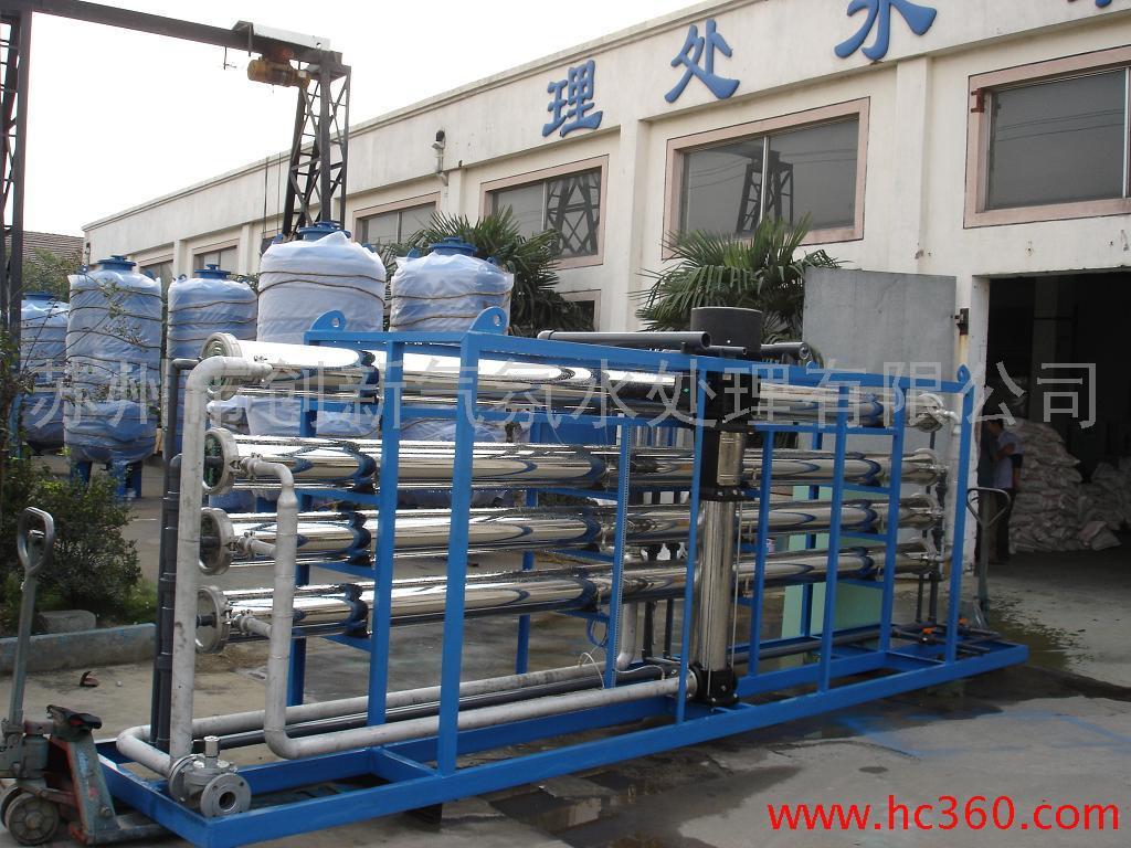20T/H高纯水设备厂家直销