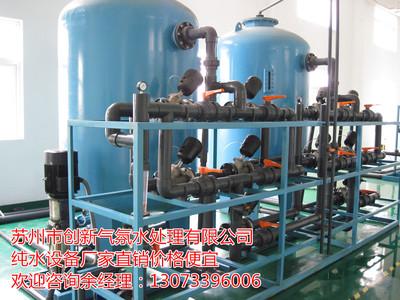 锅炉20吨/小时EDI设备