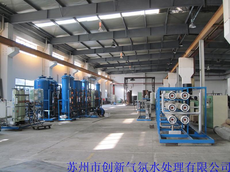 水处理设备厂房