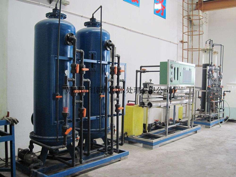 去离子水设备的主要作用