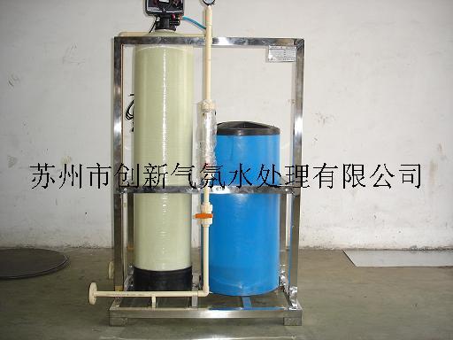 2T全自动软水设备照片.JPG