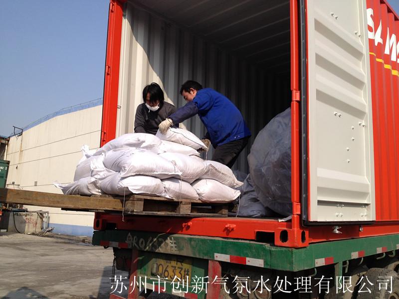 纯水设备运输