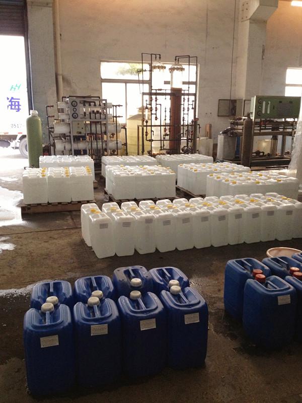 纯水、纯化水设备反渗透膜污染物有哪些?应该怎么清洗?