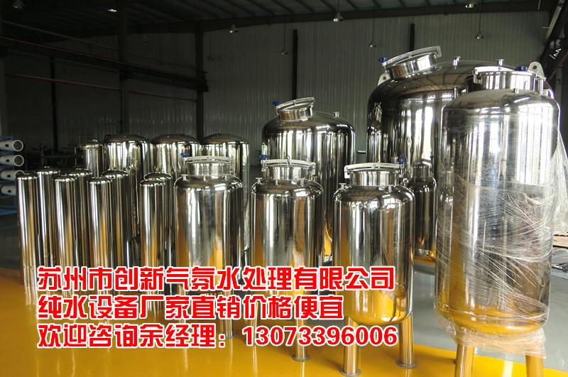 纯化水设备专用不锈钢水箱图片