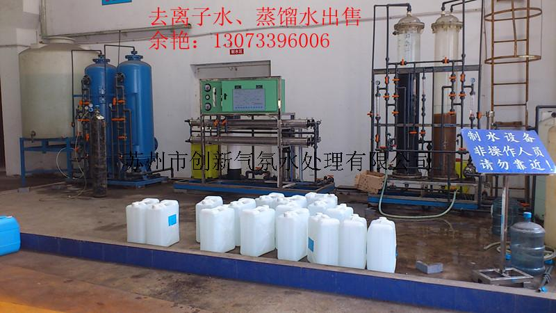 水处理设备的技术参数