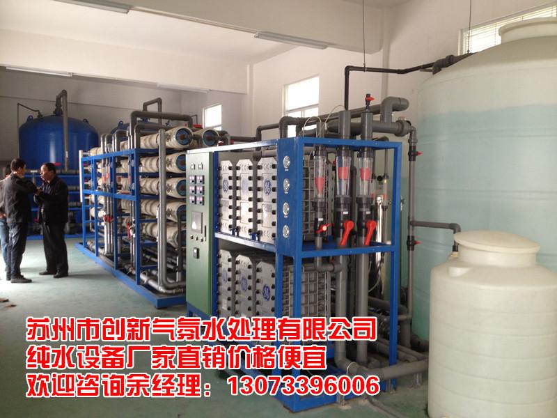 超纯水设备的安装流程