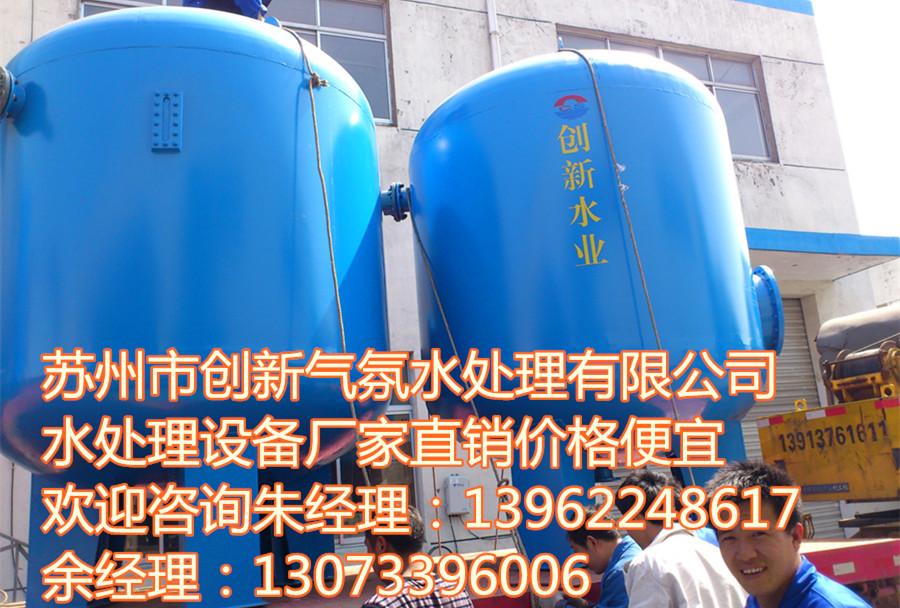 河水净化设备
