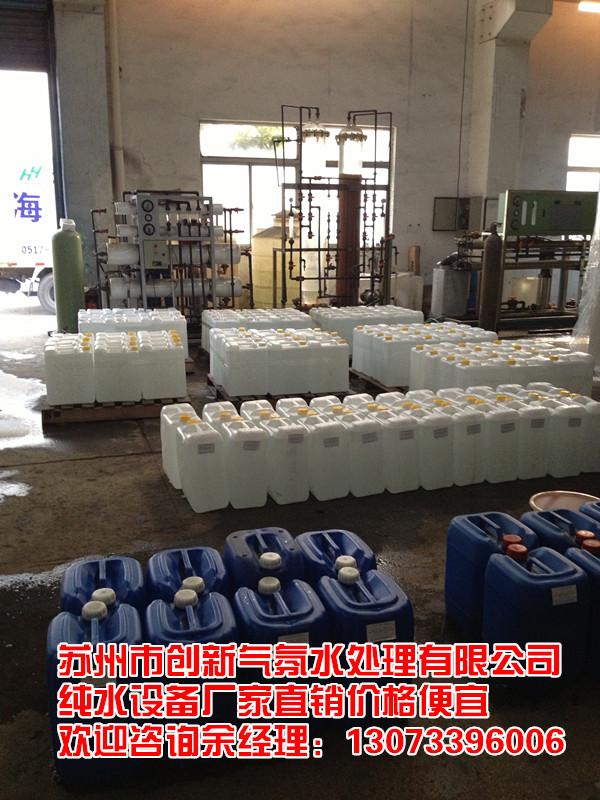 纯水设备絮凝剂+阻垢剂图片