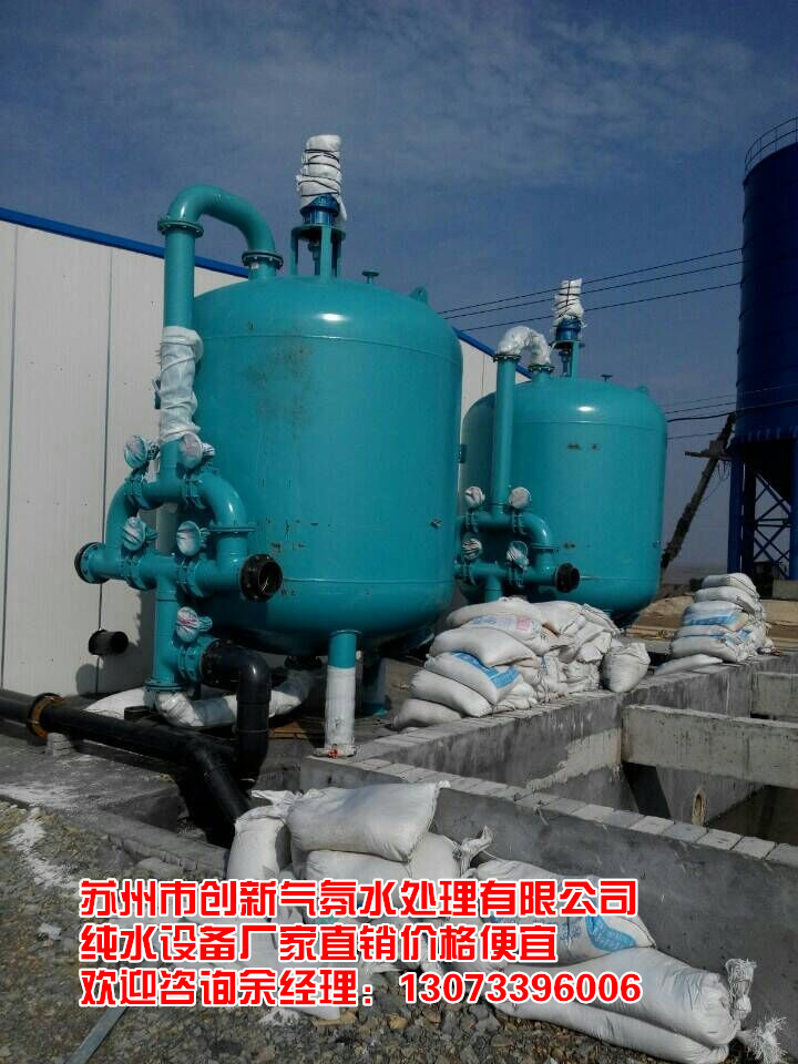 安装中的河水净化设备