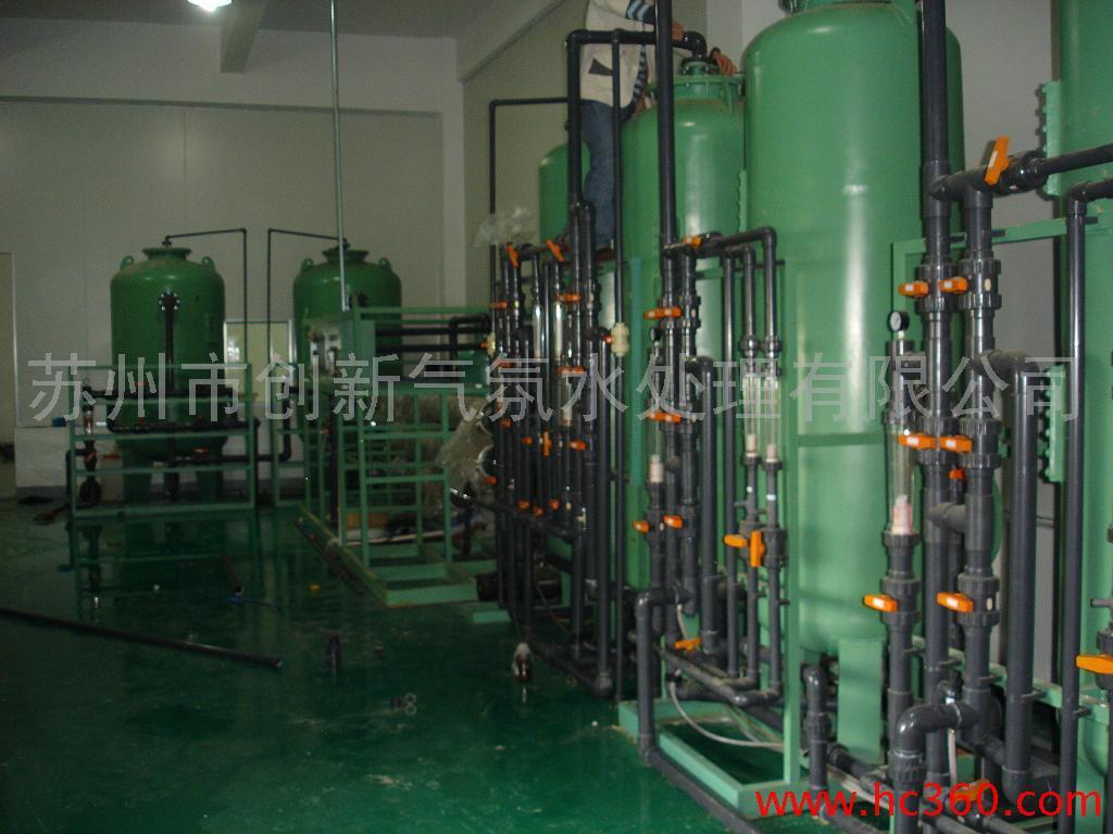 高纯水设备厂家直销