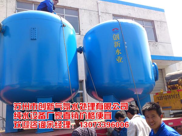 净水设备.jpg