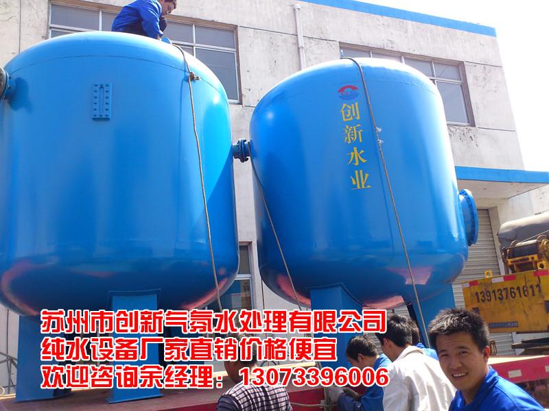 纯净水设备的化学水处理法